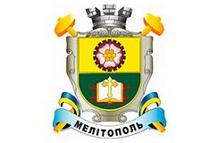 Герб Мелитополя